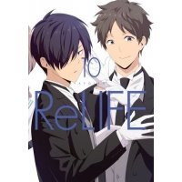 ReLife - 10