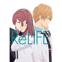 ReLife - 11
