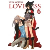 Loveless (manga) - 6 Yaoi Studio JG