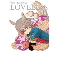 Loveless (manga) - 13 Yaoi Studio JG