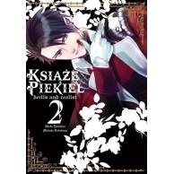 Książę Piekieł: Devils and Realist - 2 Shoujo Studio JG