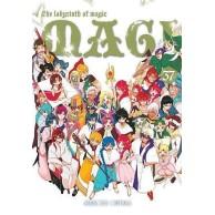 Magi: Labyrinth of Magic - 37 Shounen Waneko