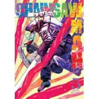 Chainsaw Man - 5 Shounen Waneko