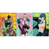 Chainsaw Man - Pakiet 1-3 Shounen Waneko
