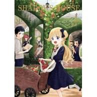 Shadows House - 3 Seinen Waneko