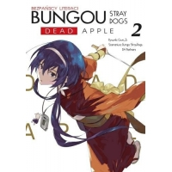 Bungou Stray Dogs - Dead Apple - 2 Shounen Waneko